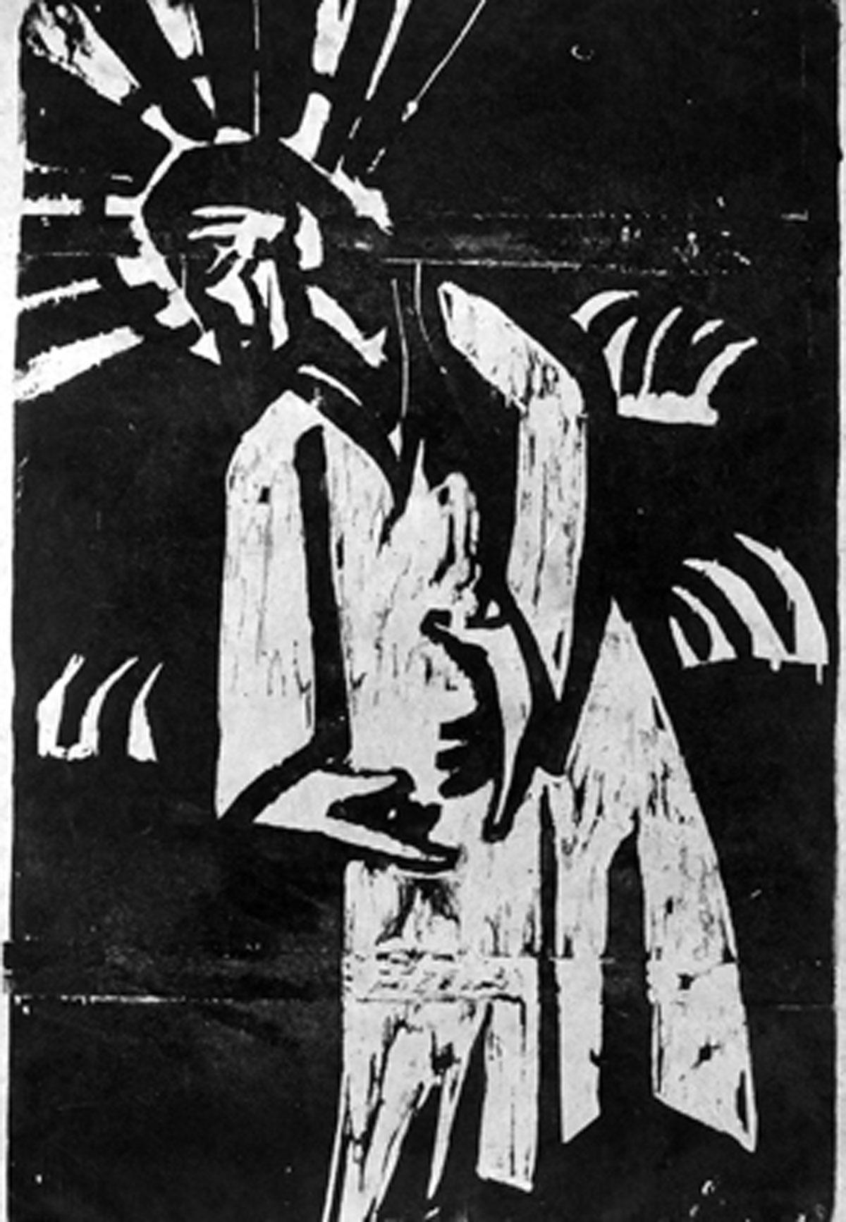 Heinz Tetzner, Vision, 1956