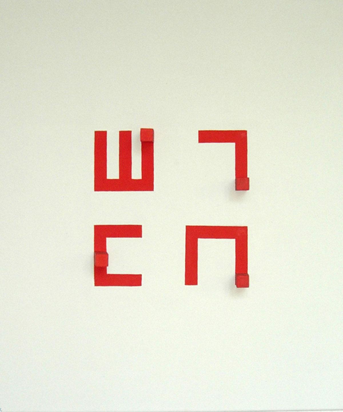 Igor Ganikowskij: Words