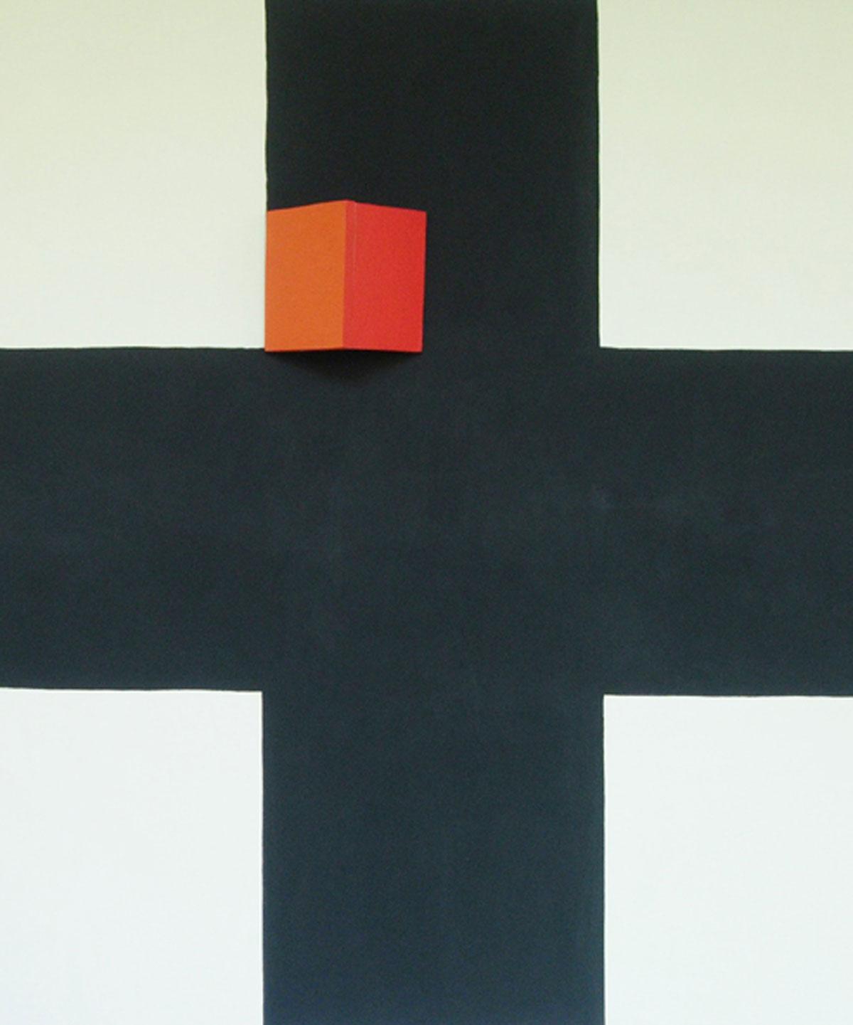 Igor Ganikowskij: The Cross