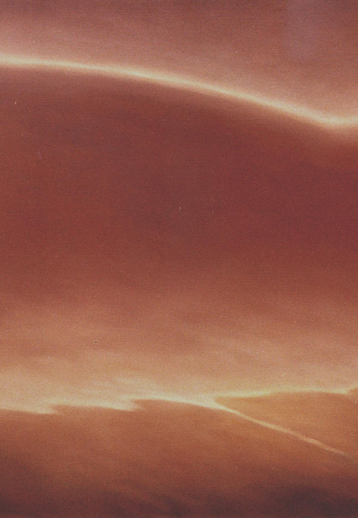 Heinz W. Hammers: Sandwüste 85